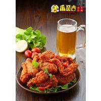 广州开炸鸡店的手续,乐品吉鸡排火爆朋友圈