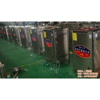 众联达厨业(图)|蒸汽发生器锅炉品牌|重庆蒸汽发生器锅炉