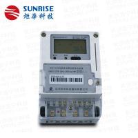 杭州炬华DDZY1296C单相本地费控智能电能表(CPU卡/开关内置、外置)