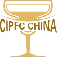 2018第十八届亚洲北京大食品展及进口食品饮料展会