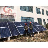 兰州程浩供应;学校5kw分布式光伏发电
