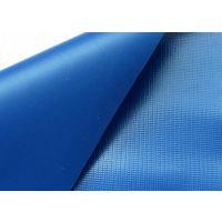 北京低价批发A级加厚PVC防雨布