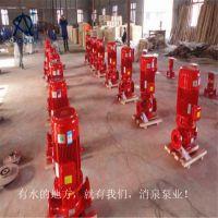 直销上海消防水泵XBD7.0/40G-L 型立式单级消防泵 室内消火栓泵