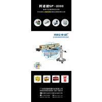 兽药包装袋喷码机深圳供应商