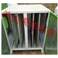 活性炭环保箱工业除尘器废气净化设备光氧等离子除尘器