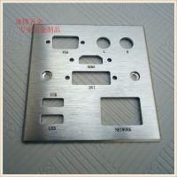 插座铝面板机加工厂家