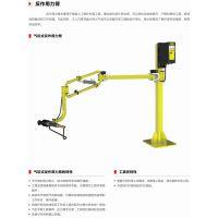厂家定制手动移载机单臂吊气动平衡器移动式助力机械手臂搬运移动式助力机械手助力搬运机械臂移动式移动式助