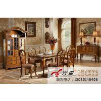 原木餐桌椅选择什么材质?武汉餐桌椅定制价格是多少?
