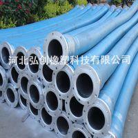 厂家直营大口径疏浚胶管/高压胶管/天然橡胶