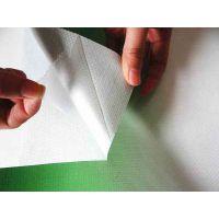 覆膜编织袋|覆膜编织袋厂家