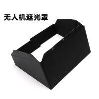 惠州摄影摄像机遮光罩皮套厂家智能航拍专用设备配件来图OEM订制