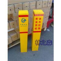 江苏林之森玻璃钢标志桩警示桩厂家