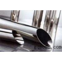 304不锈钢方管60*60*1.6mm