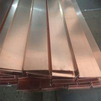 直供T2紫铜板,止水铜板/铜片定做,C1100止水铜排厂家