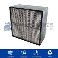 GYK超高效无隔板空气过滤器 无隔板空气过滤器