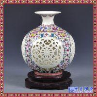 景德镇陶瓷粉彩瓷薄胎镂空福气招财蛋摆件 装饰工艺品摆设