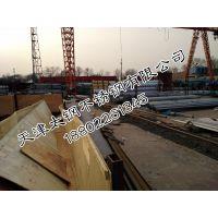 天津不锈钢批发市场在哪批发304、316L不锈钢格能优惠 多少钱 问问18802261345