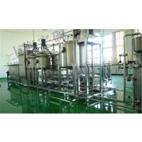 Y-GX-100L实验型果汁饮料设备