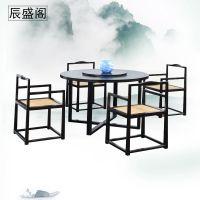 定制 新中式禅意实木简约餐桌椅子小户型家用桌子民宿圆形原木桌椅组合辰盛阁家具