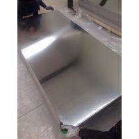 0.5mm铝卷板花纹铝卷板现货价格