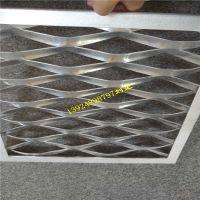北京菱形孔拉伸网价格_拉伸铝板网L型边框定制_金属建材吊顶装饰材料