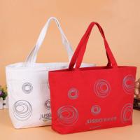 棉布袋帆布袋 环保购物袋帆布袋定制logo 手提袋定做 公司促销礼品 展会礼品袋
