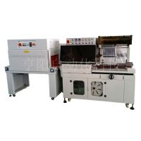 供应HY-5545TBA全自动L型封切收缩包装机 自动书本套膜收缩机