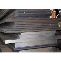 东莞隆顺大量批发宝钢45#模具钢,质量保证。欢迎来电。