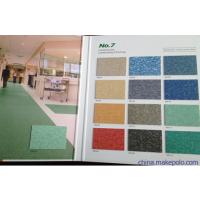 供应巨龙NO.7系列PVC商用弹性塑胶地板