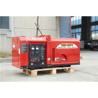 YOMO系列18kw静音柴油发电机