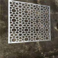国景定制铝单板雕刻镂空板 户外艺术镂空氟碳铝单板
