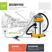 批发BF501洁霸吸尘器BF501工业吸尘吸水机30L