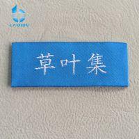 杭州织唛厂定做2018春夏新款韩版女装织唛 唛头商标 领标订做