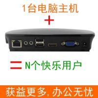 火林Fire-Lin云终端瘦客户机共享器拖机宝网络终端机FL300电脑拖机卡