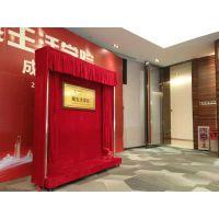 广州出租金牌揭幕仪式道具不锈钢架黄金推杆卷轴厂家直销