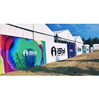 三亚活动策划公司 舞台搭建公司 av设备 灯光音箱设备 会议会展服务