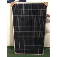 太阳能发电系统供应13813174148光伏组件板价格260瓦组件价格