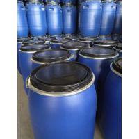 山东颐元牌200升200公斤大口包箍塑料桶