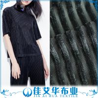 现货 韩国绒条纹面料 中条坑条 坑条绒布 丝绒布料 抽条 厂家直销