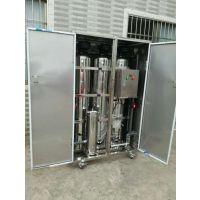 热销1T/单级反渗透设备 大型商用全自动水处理设备 纯净水口感好
