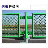 现货护栏网 优盾 高速公路护栏网片优质商家