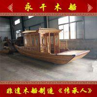 供应新款7米封闭式客船小木船画舫船载客观光旅游观光