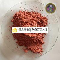 幻彩红10-60UM HC415航彩供应珠光粉
