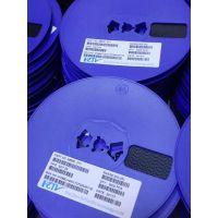 CMI322513U2R2KT 风华电感 厂家代理销售