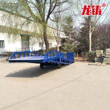 现货供应6吨 8吨 10吨移动式登车桥 变幅式液压升降集装箱装卸平台