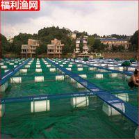 厂家供应鱼苗虾网箱 气动网箱 繁殖孵化网箱批发 按需定做