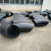 无缝碳钢90度 45度弯头-齐鑫厂家