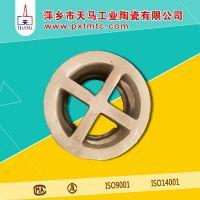 天马陶瓷批发耐腐蚀散堆填料 Φ 50陶瓷十字隔板环