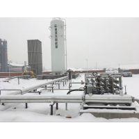 燃气设备,液化天然气城市调峰站
