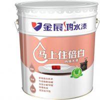 济南建筑涂料批发内外墙乳胶漆厂家招商立邦漆